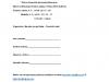prijavnica-za-radionicu-page0001