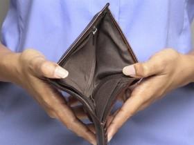 Dugovi siromaštvo prazan novčanik