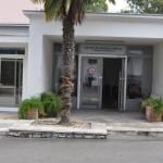Ginekologija Bolnica (Foto: Žeminea Čotrić)