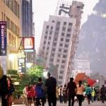Kosi toranj u Kini