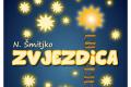 Noćkazališta2020_ZvjezdicaKLZ