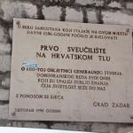 Prvo sveučilište na Hrvatskom tlu (Foto: Ivan Katalinić)