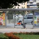 Stajalište autobusa (Foto: Ivan Katalinić)