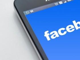 facebook-1903445_1920_01.jpg.688x388_q85_crop_upscale